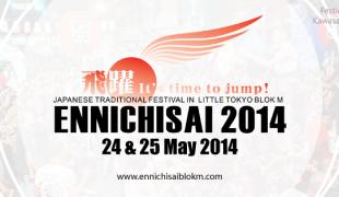 Ennichisai 2014
