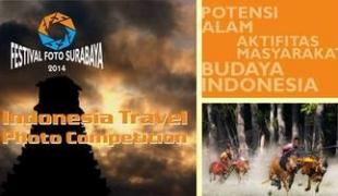 Festival Foto Surabaya 2014 (Deadline: 18 Mei 2014)