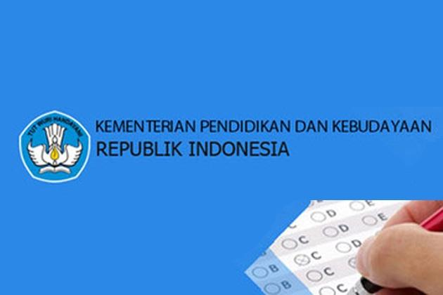 Lomba Foto Bidang Pendidikan Dan Kebudayaan 2014 (Deadline: 10 April 2014)