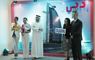 Experience Dubai
