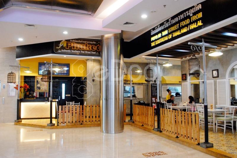 Phuket Resto Di Bintaro Entertainment Center