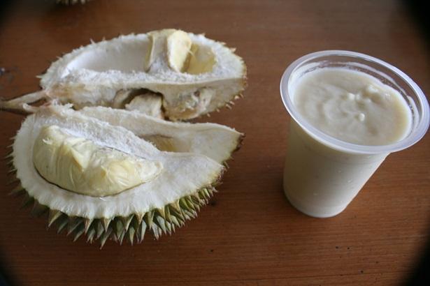 Rumah Durian Harum