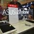 Bazzar IT Terbesar Di Indonesia Mega Bazzar 2015 Kembali Digelar