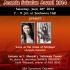 Kompetisi Piano Internasional Ananda Sukarlan Award 2014