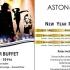 Sambut New Year 2016 Aston Rasuna Gelar Event Bertema Pop Star