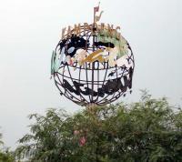 Kota Wisata Cibubur (Kampung Wisata)