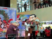 Sparkling Christmas at Gajah Mada Plaza