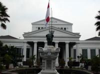 Museum Nasional (Keramik)